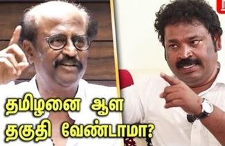 Director Gowthaman Interview | Rajinikanth Politics