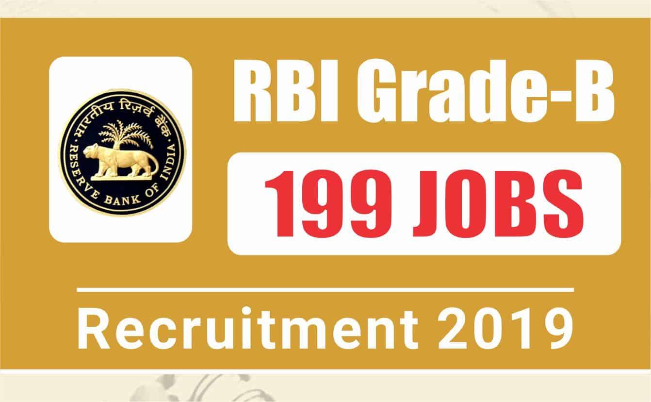 rbi exam form 2015