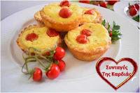 Ταρτάκια με τυριά και ντοματίνια - by https://syntages-faghtwn.blogspot.gr