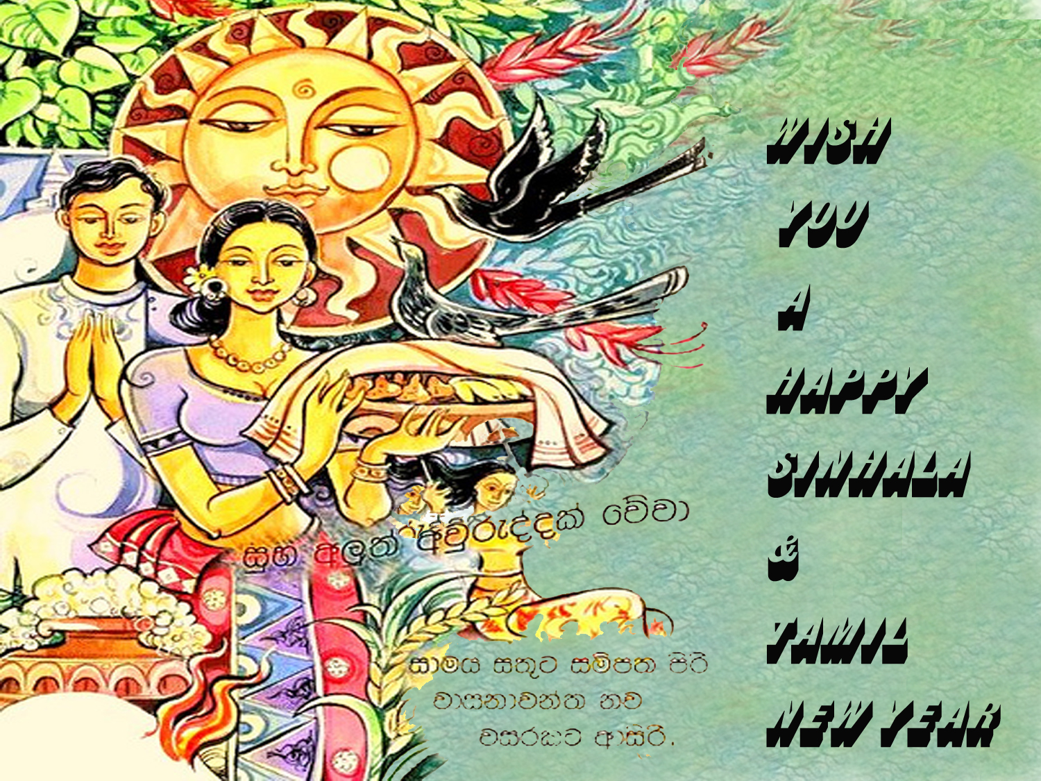 Sinhala AmpTamil New Year