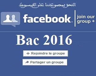 https://www.facebook.com/groups/1160946090599974/