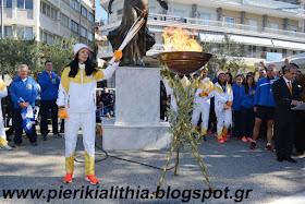 Η Κατερίνα Νικολαΐδου, Ολυμπιονίκης - Παγκόσμια πρωταθλήτρια στην κωπηλασία άναψε τον βωμό με την Ολυμπιακή φλόγα. Μαζί της οι αθλητές και αθλήτριες του Ναυτικού Ομίλου Κατερίνης. (ΦΩΤΟ)
