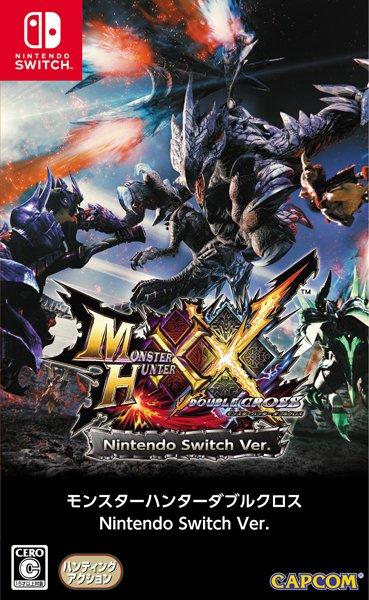 Monster Hunter XX se anuncia para Nintendo Switch