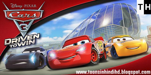 Cars 3 Full Movie In HINDI Dubbed HD [720p BluRay] (2017) Watch In HD