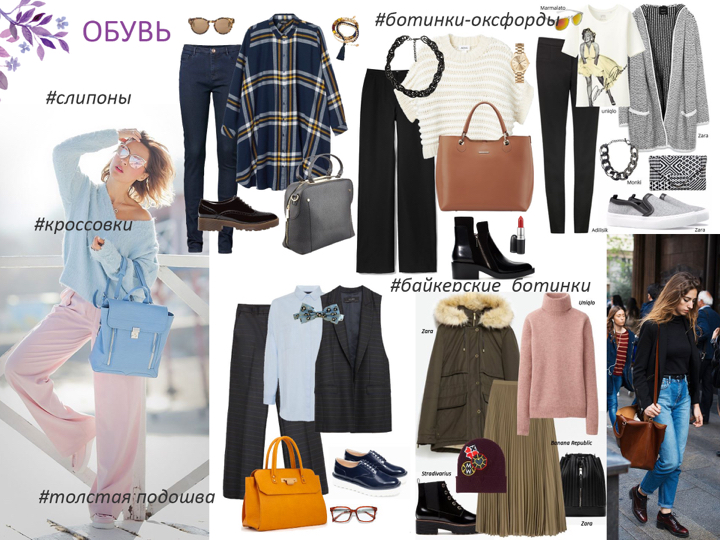 spring_2016_trends_shoes