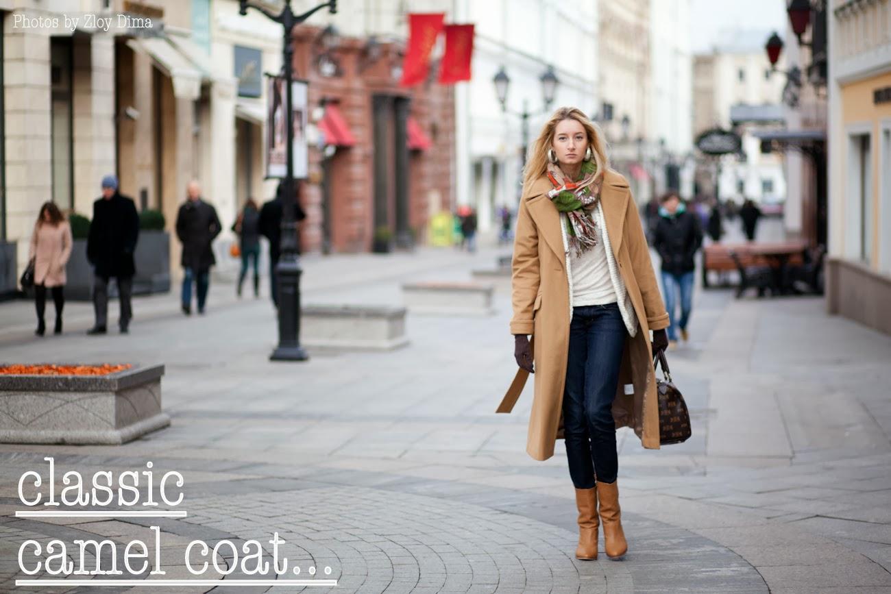 Мой базовый гардероб  бежевое пальто, или