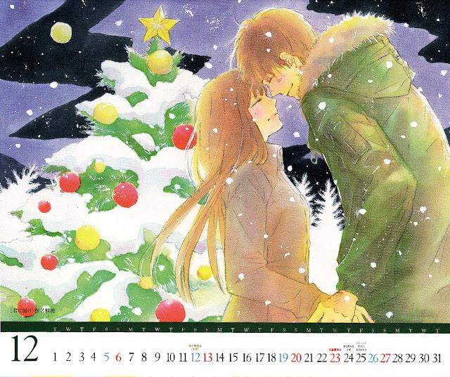 Calendar Betsuma 2015 12 Kimi ni Todoke de Shiina Karuho