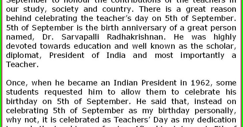 teachers day speech whatsapp messages quotes teachers day  teachers day 2016 speech whatsapp messages quotes teachers day speech essay in english hindi marathi punjabi 2015