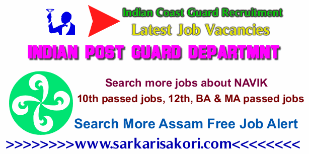 Indian Coast Guard Recruitment Navik Jobs 2017