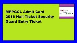 MPPGCL Admit Card 2016 Hall Ticket Security Guard Entry Ticket