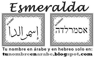 Esmeralda en hebreo y arabe para tatuajes