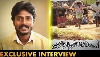 Actor Antony Interview | Merku Thodarchi Malai