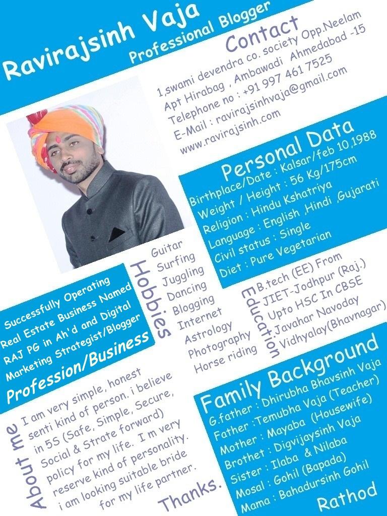 The Rajput Guy: Rajput Boy Most Interesting Marriage Biodata
