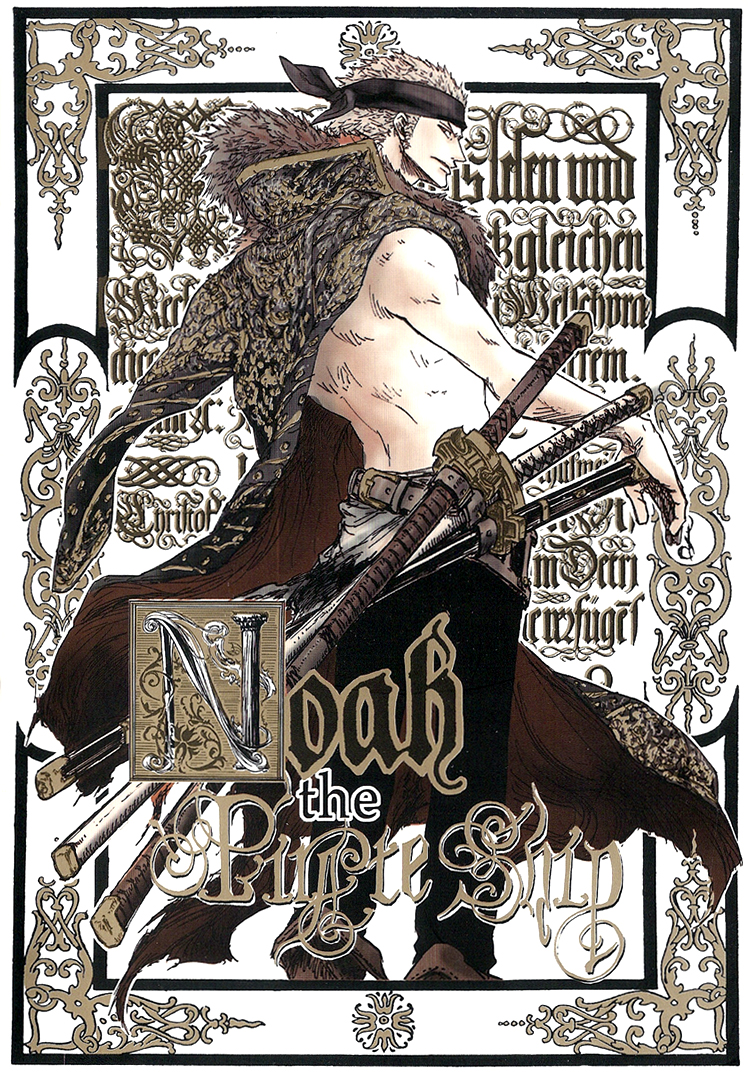 Hình ảnh Pirate%252520Ship%252520Noah%252520 %252520Volume%25252001 Pirate_Ship_Noah_02 in One Piece Doujinshi - Pirate Ship Noah