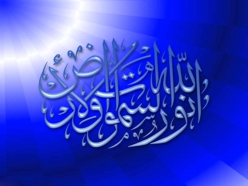 Ayat+Qurani+wallpapers
