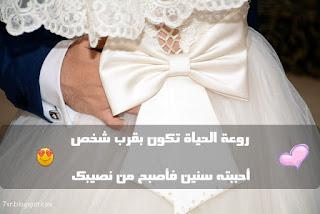 صور حب متزوجين