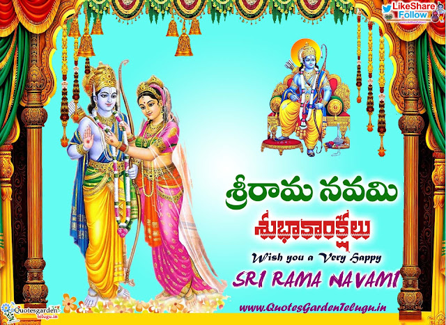 Sri Rama Navami wishes images 2019