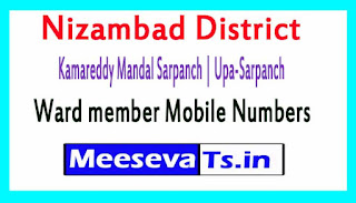 Kamareddy Sarpanch | Upa-Sarpanch | Ward member Mobile Numbers List Nizambad District All Mandals in Telangana State