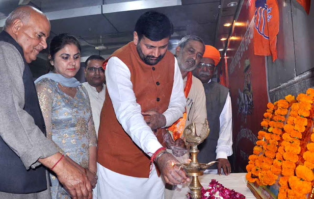 Labor Minister Naib Saini inaugurated the 20th Triennial Session of the Indian Mazdoor Sangh, Haryana