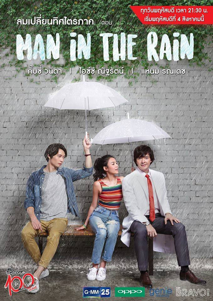 Xem Phim Chàng Trai Trong Mưa 2016