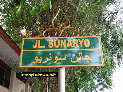 Jalan Sunaryo Tanjung Pinang