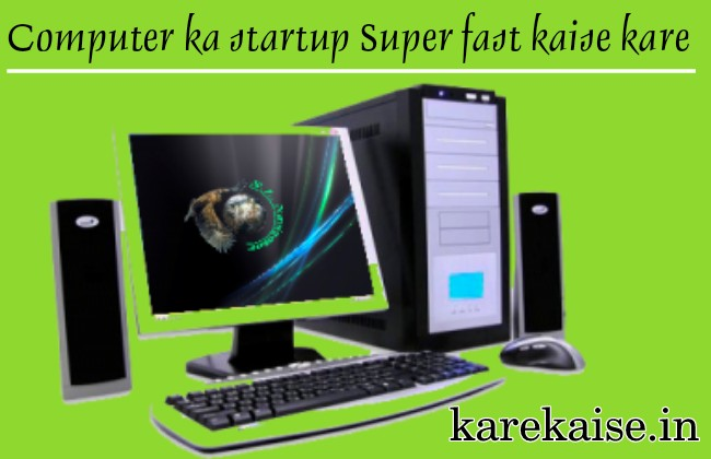 computer-boot-time-startup-fast-karna-ka-tarika-hindi-me