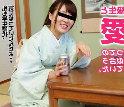 Watch020616026 Kaname Tsubaki