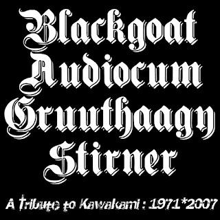 https://smellthestench.bandcamp.com/album/142-a-tribute-to-kawakami-1971-2007