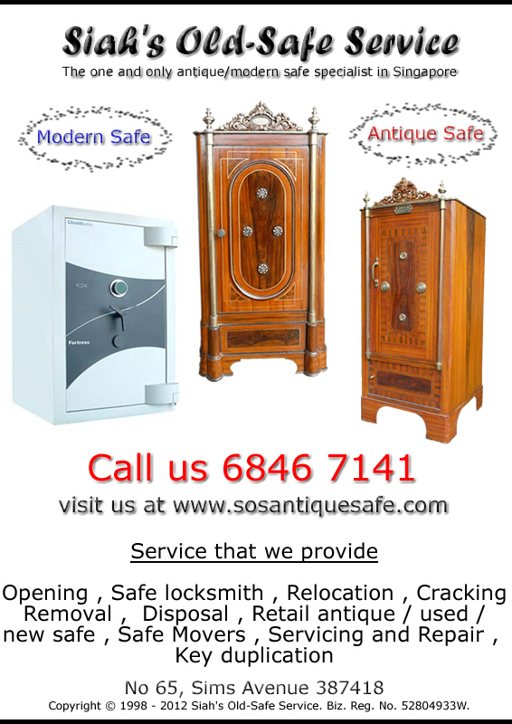 Singapore Safe Locksmith & Safe Moving Services 6846 7141