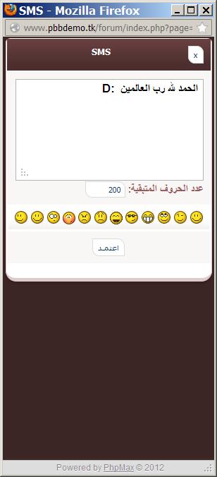 mood_user_sms_ar