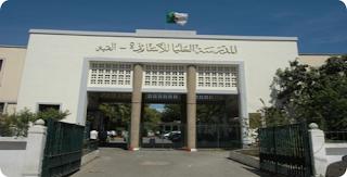 العاصمة: الطلبة المتخرجون من المدارس العليا يحتجون ويطالبون بالتوظيف