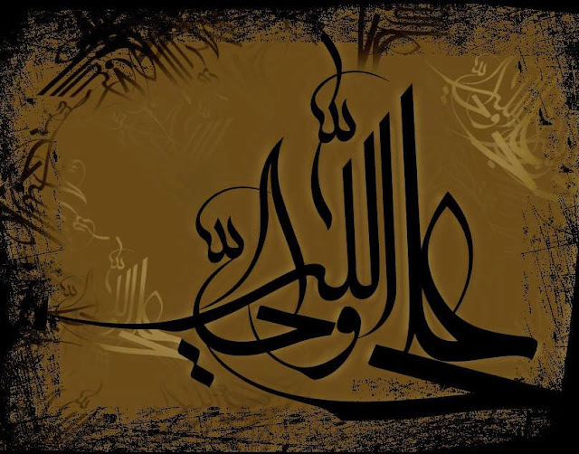 Ali a.s un Wali ULLAH in Namaz