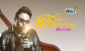Music Composer D.Imman's Interview 29-10-2016 Raj tv Deepavali Special Program