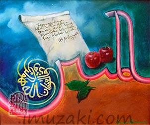 mengenal-tokoh-kaligrafi-islam-indonesia