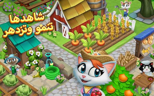 لعبة المزرعة Kitty City مهكرة للاندرويد جواهر + نقود لا نهاية أخر اصدار