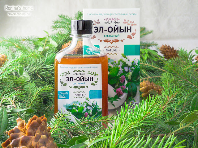 Купить бальзам медово-растительный Альпина «Эл Ойын» суставный