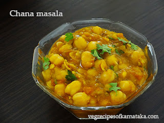 Chana masala recipe in Kannada