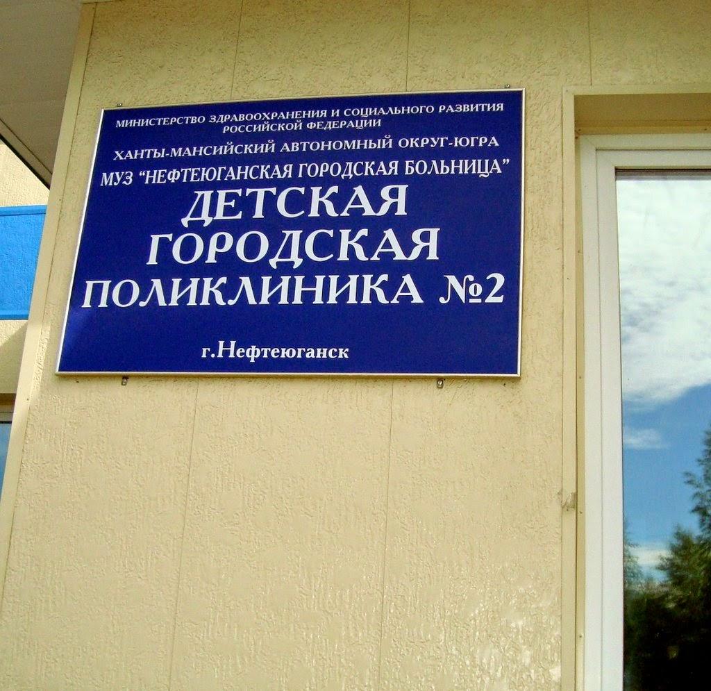 дома престарелых в хакасии