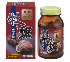 Tinh chất hàu tươi Orihiro Nhật Bản chính hãng hộp 120 viên