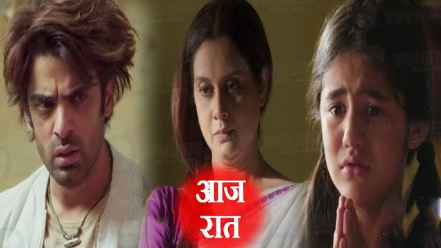 Big twist : Ammaji's  terror over Kulfi  in remand home in Kulfi Kumar Bajewala