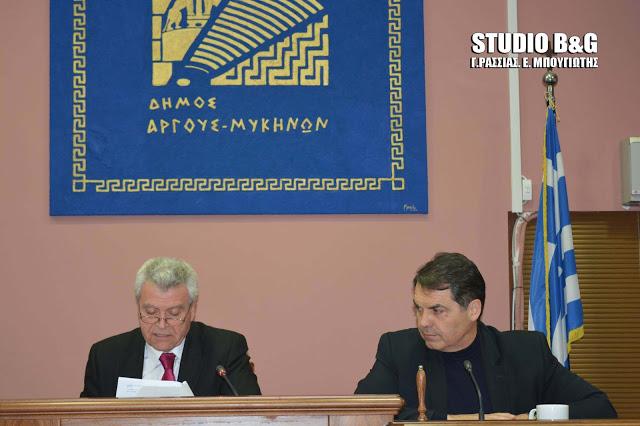 Δημοτικό Συμβούλιο στο Άργος με 19 θέματα στις 16 Ιανουαρίου