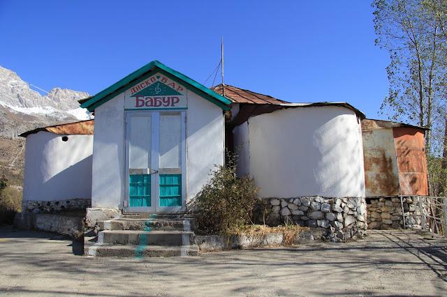 Kirghizistan, Arslanbob, Tirbaza, disco, Babour, © L. Gigout, 2012