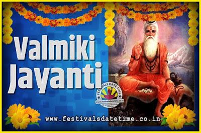 2048 Valmiki Jayanti Date and Time, 2048 Valmiki Jayanti Calendar