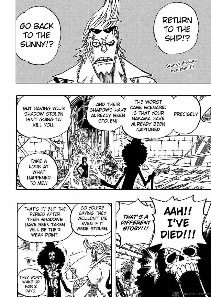 One Piece 456