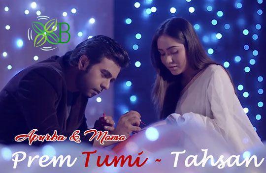 Jaccho Hariye, Prem Tumi, Tahsan border=