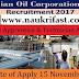 Indian Oil Corporation Limited Recruitment 2017– 130 Trade Apprentice & Technician Apprentices