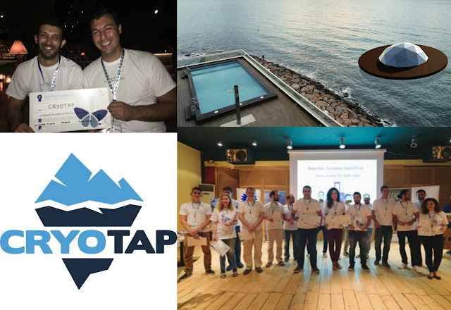 Υπάρχει και αυτή η Ηγουμενίτσα: Η Cryotap στους 10 καλύτερους του μεγαλύτερου επιχειρηματικού διαγωνισμού ιδεών πράσινης καινοτομίας της Ευρώπης