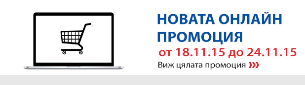 http://www.technopolis.bg/bg/PredefinedProductList/18-11-24-11-2015/c/OnlinePromo?pageselect=12&page=0&q=&text=&layout=Grid