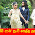 Hai Baby Hai Actress Thishee get married