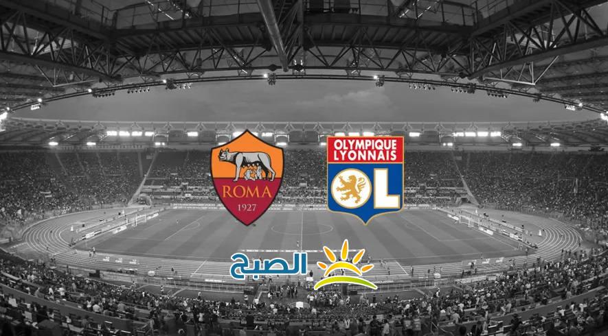 نتيجة مباراة روما وليون 2-1 اليوم الخميس 17-3-2017